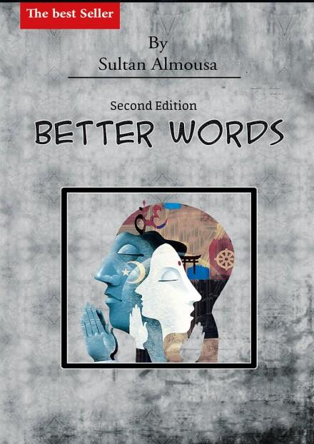 better words